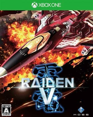 Raiden 5 (V): Director's Cut Limited Edition (Xbox One)