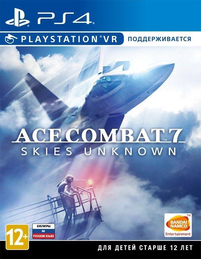 Ace Combat 7: Skies Unknown. Collector's Edition (с поддержкой PS VR) Русская Версия (PS4)