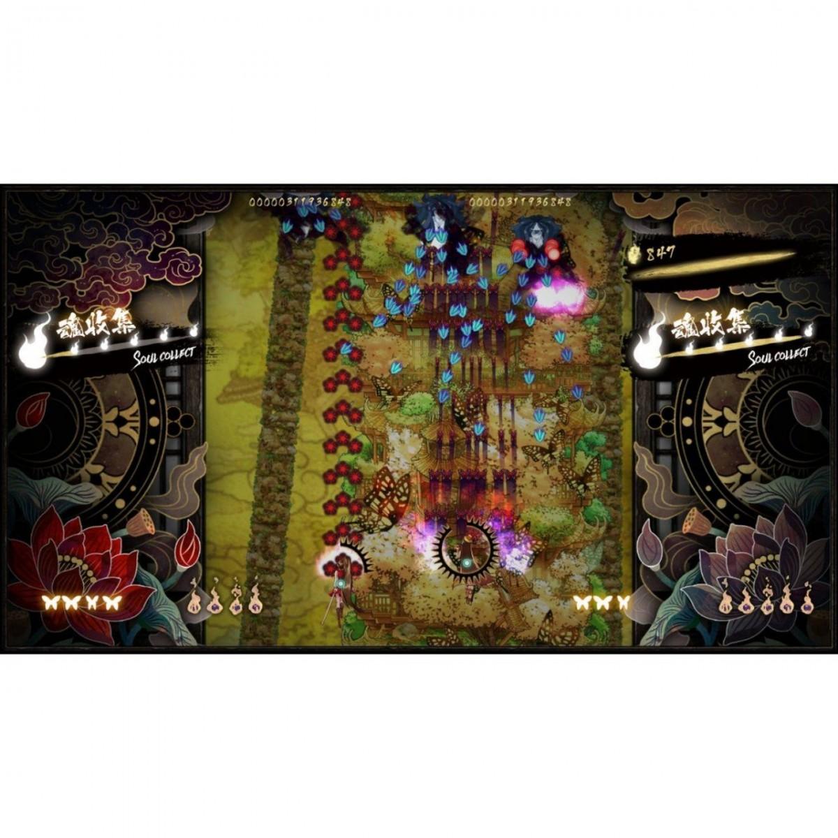 Shikhondo: Soul Eater (Switch)