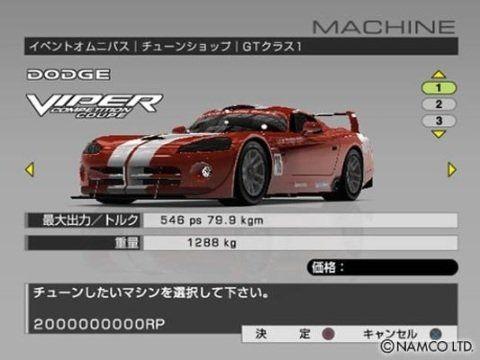 R: Racing (Xbox 360)