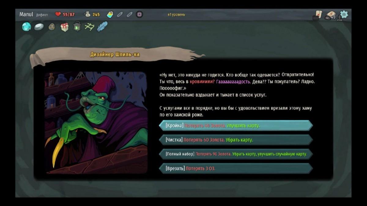 Slay the Spire (Xbox One)