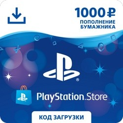PlayStation Network 1000 рублей (цифровой код)
