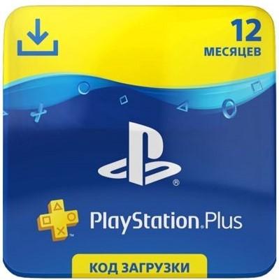 PlayStation Plus 12 месяцев (цифровой код)