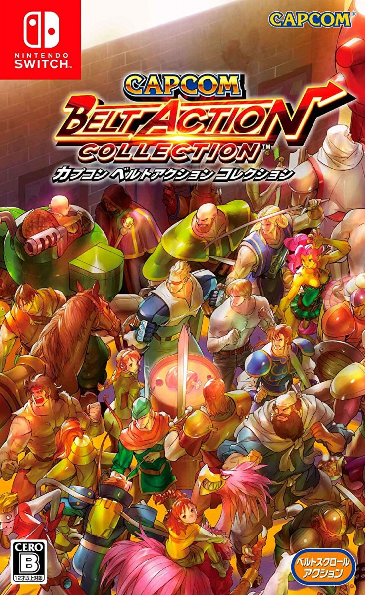 Capcom Belt Action Collection (Switch)