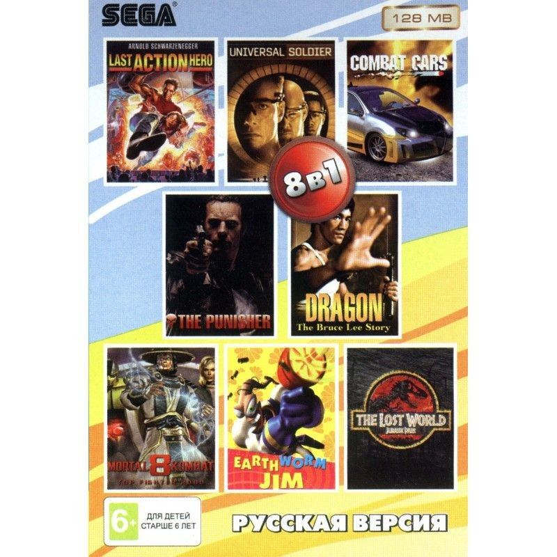 Картридж Сборник игр 8 в 1 RU-12804 EARTHWORM JIM / JURASSIC PARK 3 LOST WORLD / M.K.8 / PUNISHER / UNIVERSAL SOLDERS Русская Версия (16 bit) для Сега