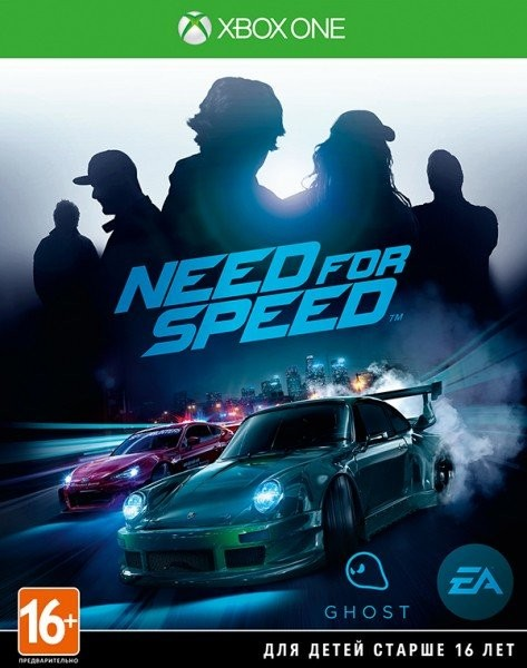 Need for Speed (2015) Русская Версия (Xbox One)
