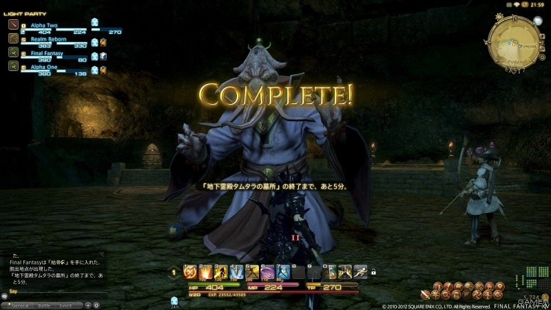 Final Fantasy XIV (14): A Realm Reborn (PS4)
