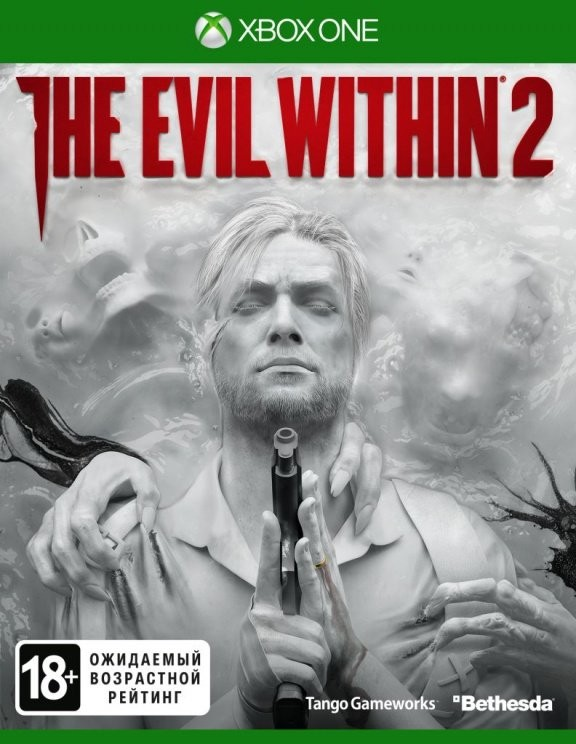 The Evil Within (Во власти зла) 2 Русская Версия (Xbox One)
