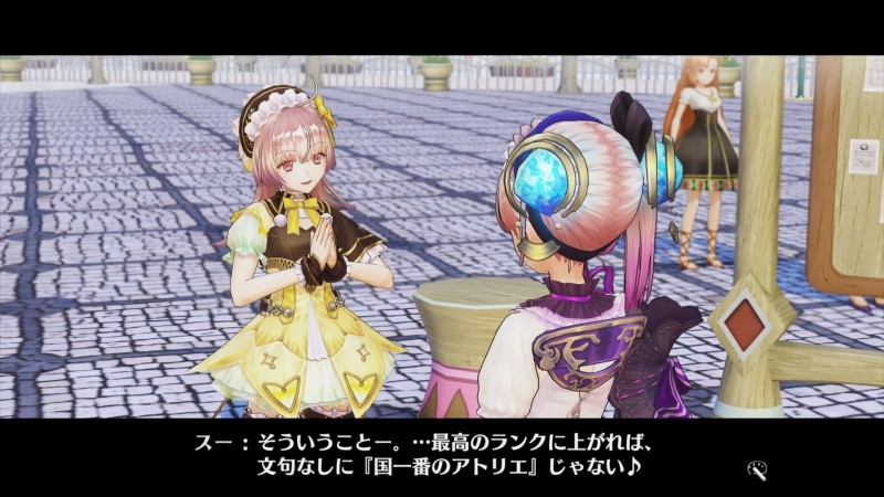 Atelier Lydie and Suelle: The Alchemists and The Mysterious Painting (Switch)