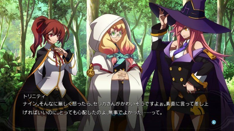 Blazblue: Central Fiction. Special Edition (Switch)