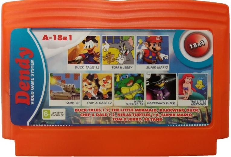 Картридж Сборник игр 18 в 1 (A-18в1) Mermaid,Duck Tales1,Chip & dale,Darkwing duck,Tom & Jerry,Jungle Book,Turtles,Contra,+... (8 bit) для Денди