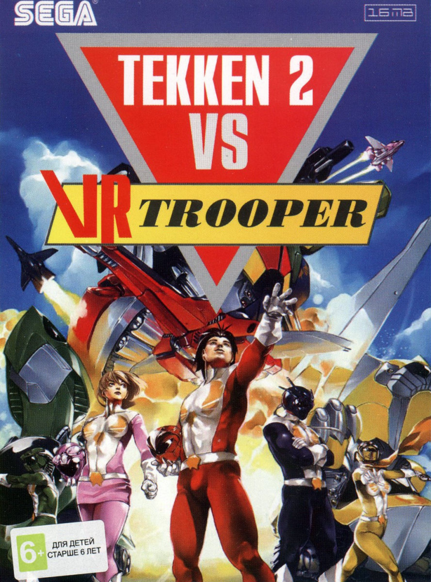 Картридж Теккен 2 (Tekken 2 vs VR Trooper) (16 bit) для Сега