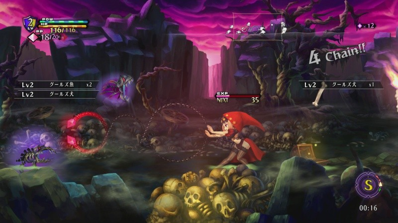 Odin Sphere Leifthrasir: Storybook Edition (PS4)