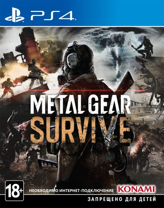 Metal Gear Survive Русская Версия (PS4)