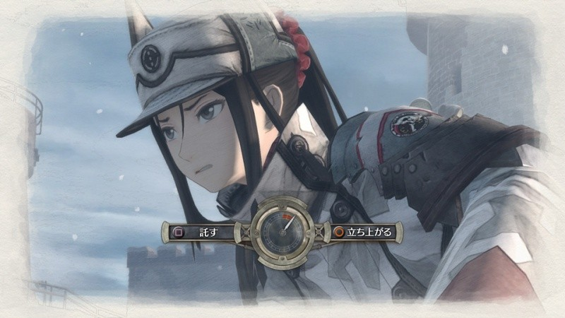 Valkyria Chronicles 4 (PS4)
