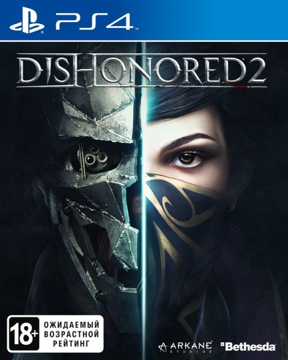 Dishonored: 2 Русская Версия (PS4)