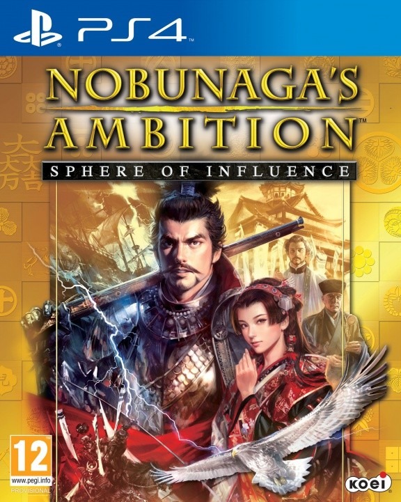 Nabunaga's Ambition: Sphere of Influence (PS4)