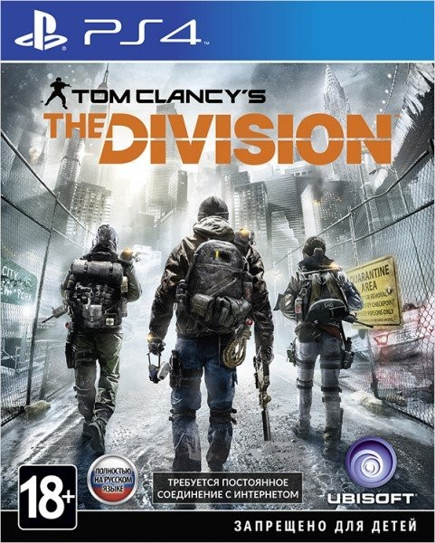 Tom Clancy's The Division. Русская Версия (PS4)