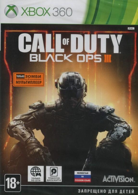 Call of Duty: Black Ops 3 (III) Русская Версия (Xbox 360)