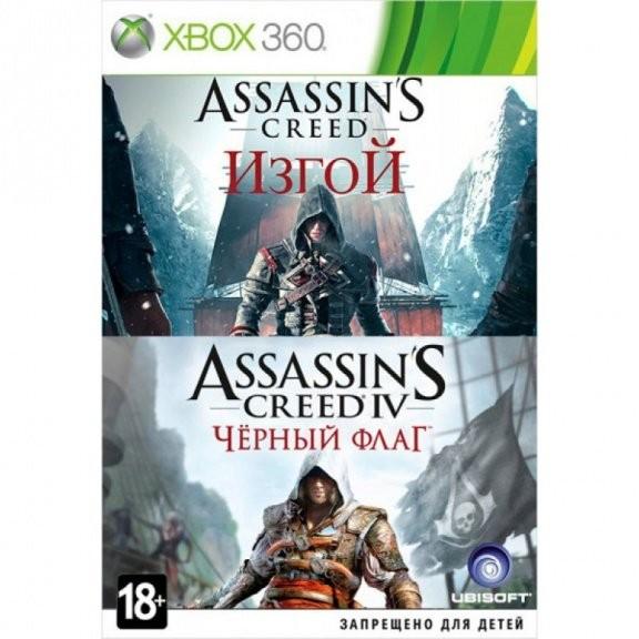 Assassin's Creed 4 (IV): Черный флаг (Black Flag) + Assassin's Creed: Изгой (Rogue) Русская Версия (Xbox 360/Xbox One)