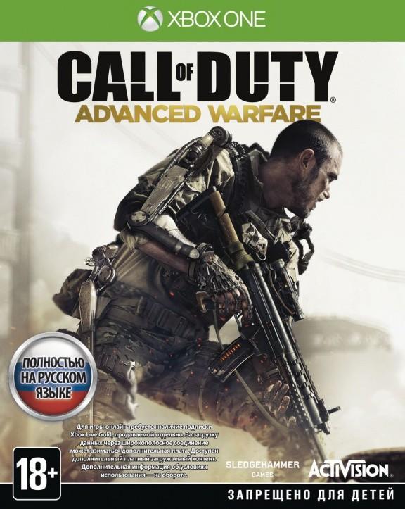 Call of Duty: Advanced Warfare Русская Версия (Xbox One)