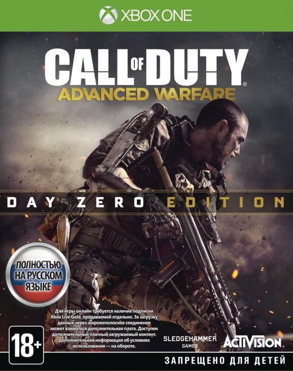 Call of Duty: Advanced Warfare. Day Zero Edition. Русская версия (Xbox One)