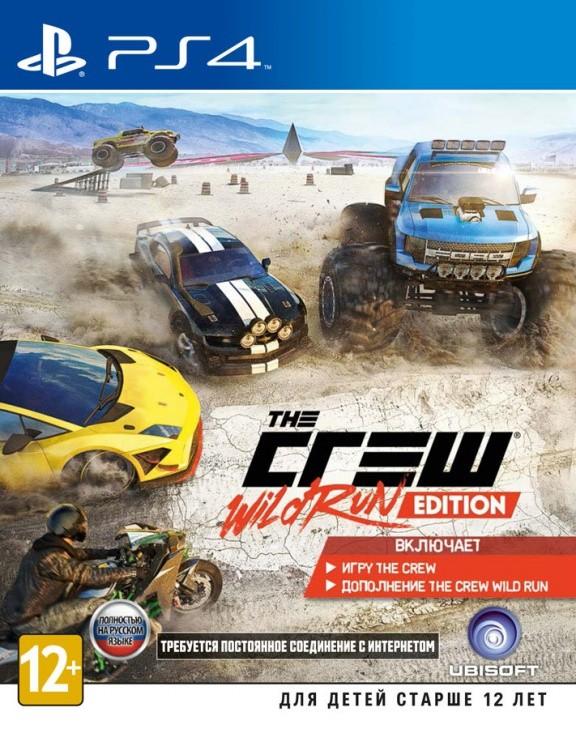 The Crew Wild Run Edition Русская Версия (PS4)