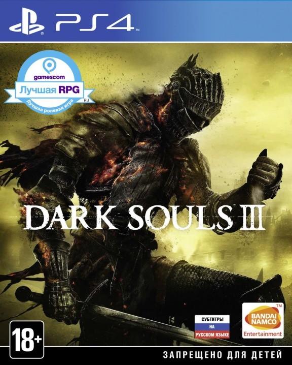 Dark Souls 3 (III) Русская Версия (PS4)