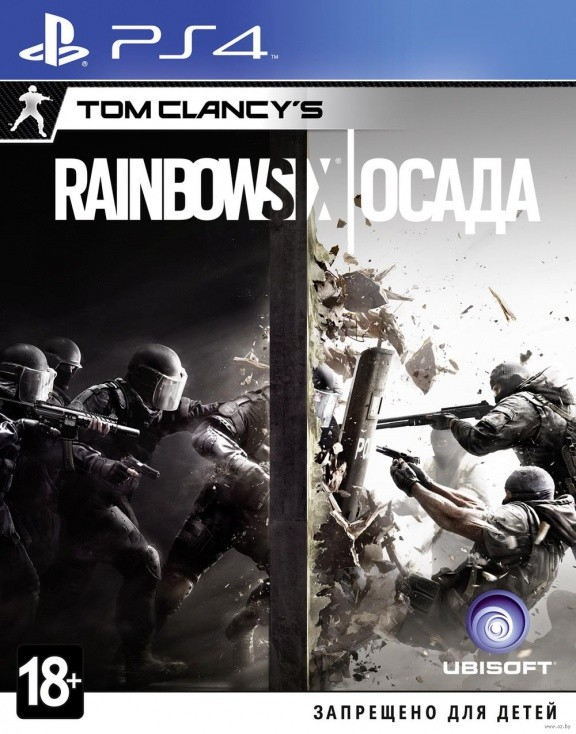 Tom Clancy's Rainbow Six: Осада (Siege) Русская Версия (PS4)