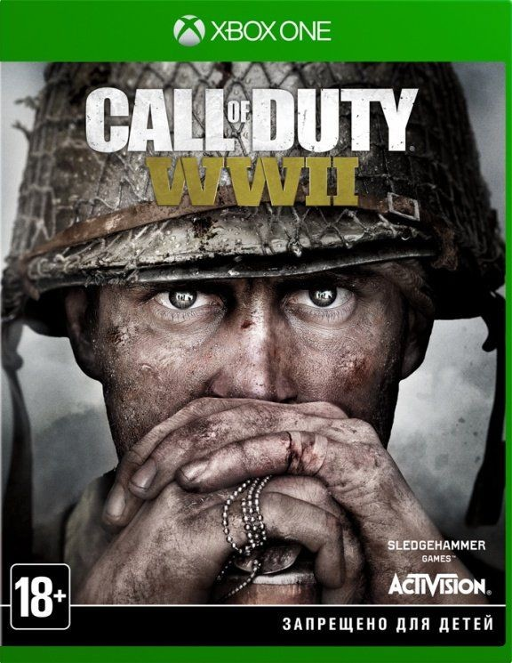 Call of Duty: WWII (World War 2) (Xbox One)