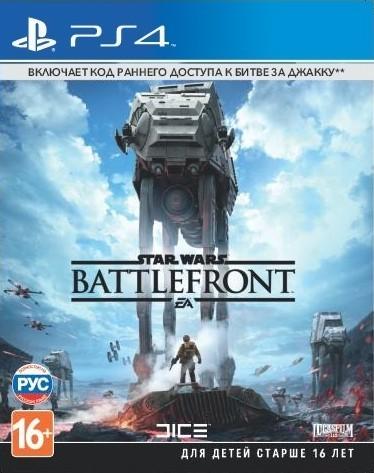 Star Wars: Battlefront (Битва за Джакку) Русская Версия (PS4)