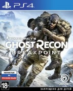 Tom Clancy's Ghost Recon: Breakpoint Русская версия (PS4)